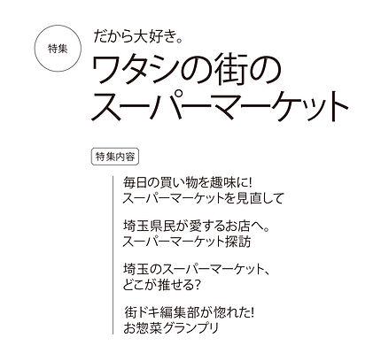 P003_Contents.jpg
