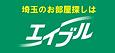 埼玉エイブルロゴ.png