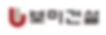 보미건설_Logo.png