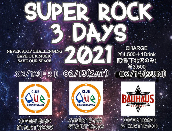 2021年2月12(金)~2021年02月14日(日) SUPER ROCK 3 DAYS 2021開催決定!