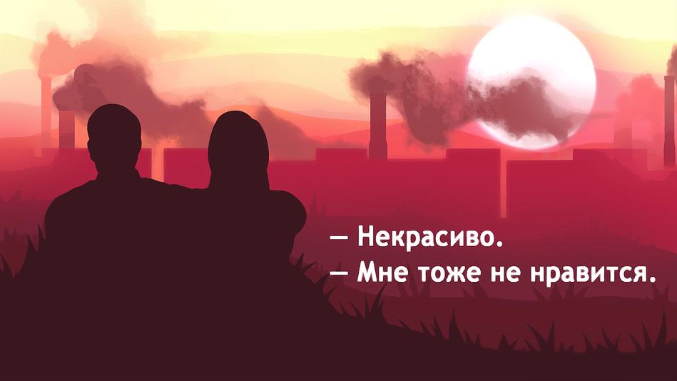 Перетолчина Татьяна Демография.png