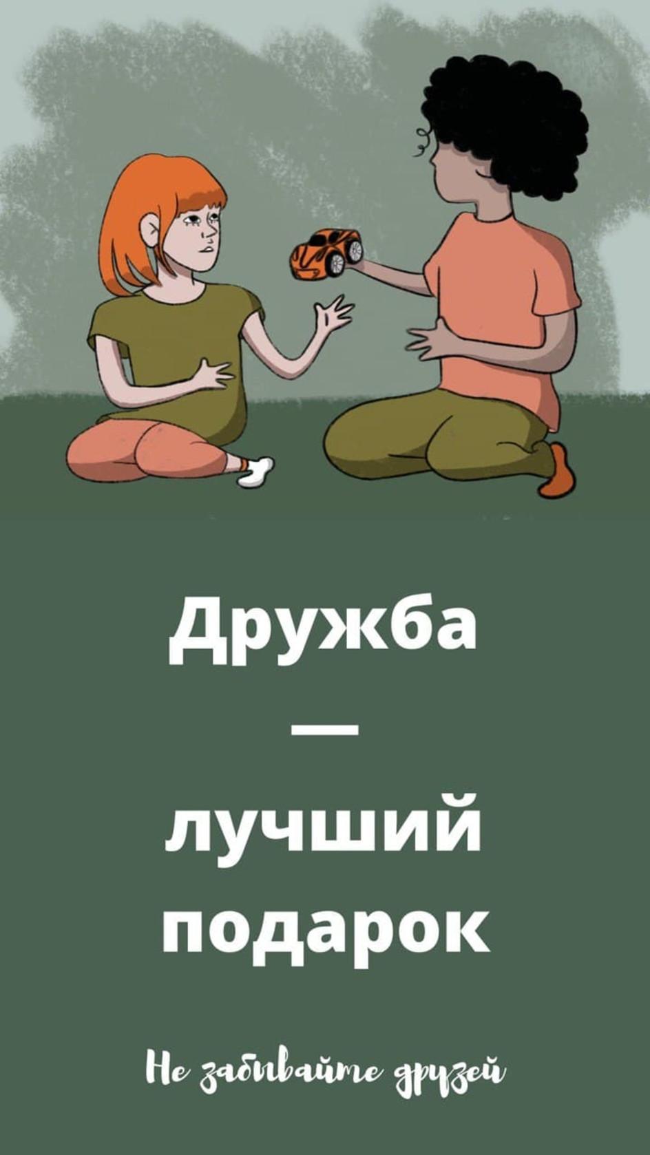 Левичева Виталина.. Счастье есть.jpg