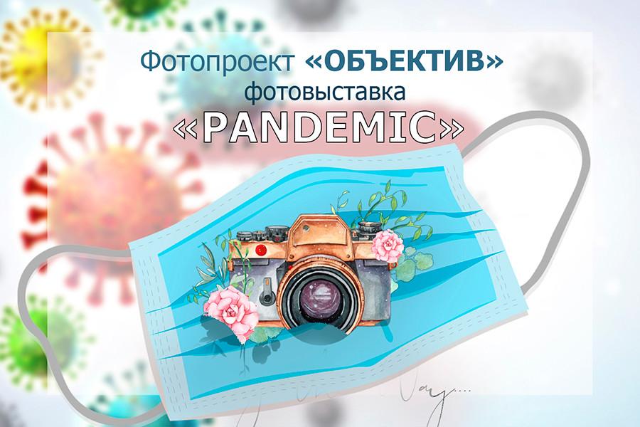 Паспорт фотопроекта