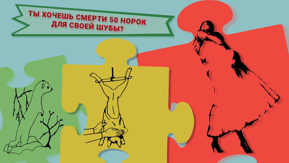 Холудеев Ю. Антитренд.jpg