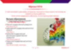 графический дизайнер-6.jpg