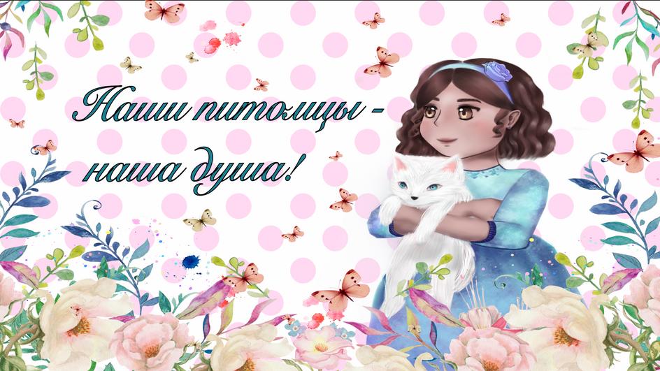 Алексеева К.А. Счастье есть.png