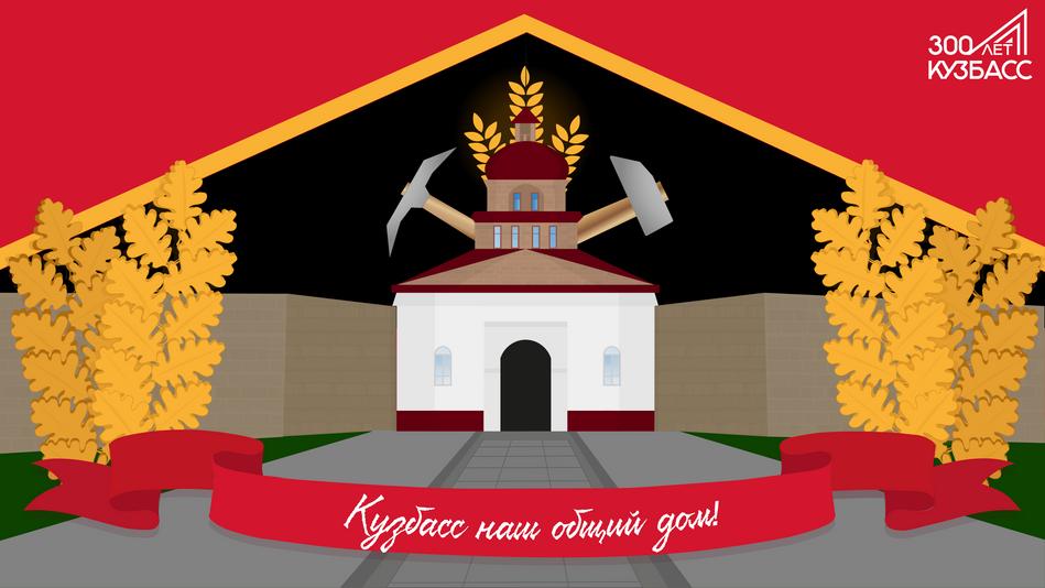 Поникоровская Полина Константиновна, Жул