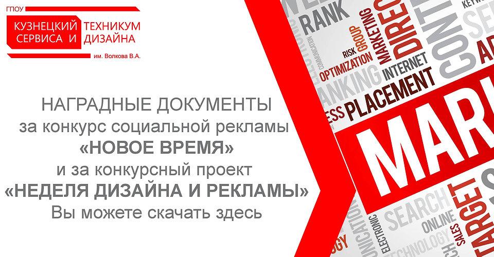 Наградные НДР.jpg