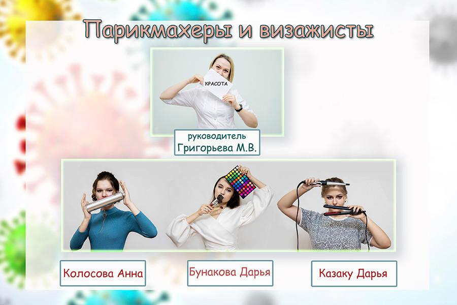 Паспорт фотопроекта 4