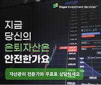 BoH Wealth Management Banner_2.jpg