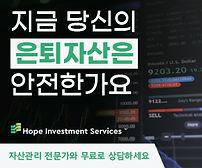 BoH Wealth Management Banner_1.jpg