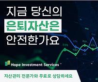 BoH Wealth Management Banner_3.jpg