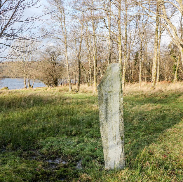 Standing stone in the grounds