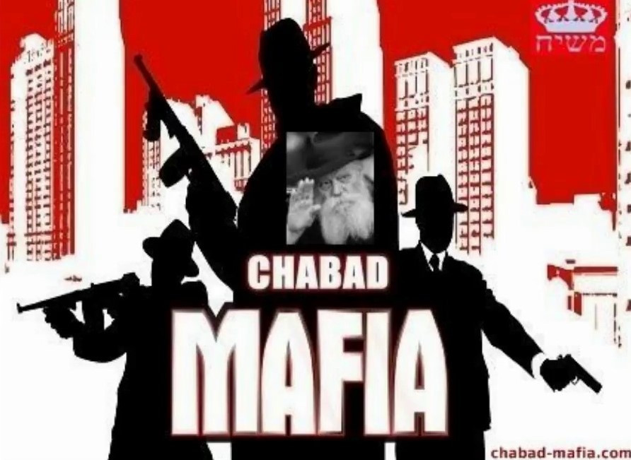 Americas De Facto Government Is The Rothschild Federal Reserve Corporation And The Chabad Mafia Serves As Their Footsoldiers For Staging Fake Events