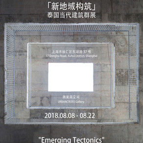 Exhibition 'Emerging Tectonics' :                        'Thai Contemporary Architecture' , China
