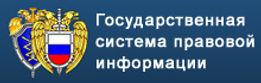 pravo_fso_gov_ru.jpg