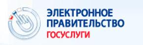 gosuslugi_ru.jpg