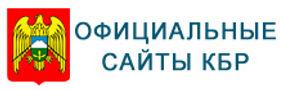 kbr_ru.jpg