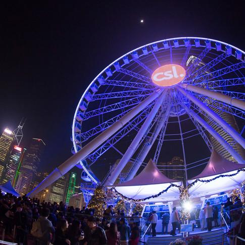 HK Wheel, Hong Kong
