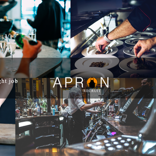 Uk Chef Jobs Uk | Apron Recruit