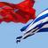 Yunanistan: Güney Kıbrıs'ın Türkiye'ye yaptırım arayışını destekliyoruz