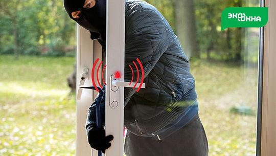 """Инновационная система сигнализации «Сирена» от Компании """"ЭКООКНА"""", установка в частных домах и коттеджах в Кашине, Калязине"""