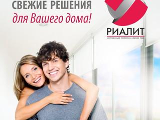 Добро пожаловать в блог нашей компании