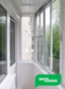 Раздвижные окна с установкой, раздвижные окна для офисов, коттеджей, квартир в Кашине, Калязине и Кесовой Горе