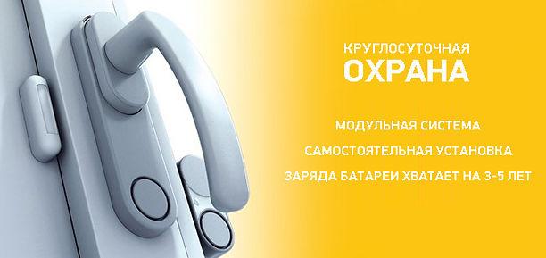Установка системы сигнализации «Сирена», установка сигнализации в частных домах и коттеджах в Кашине, Калязине, Кесовой Горе