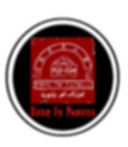 papuya_logo_weißer_rand.jpeg