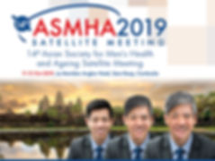 ASMHA2019_Save the Date_programme_v5-01.