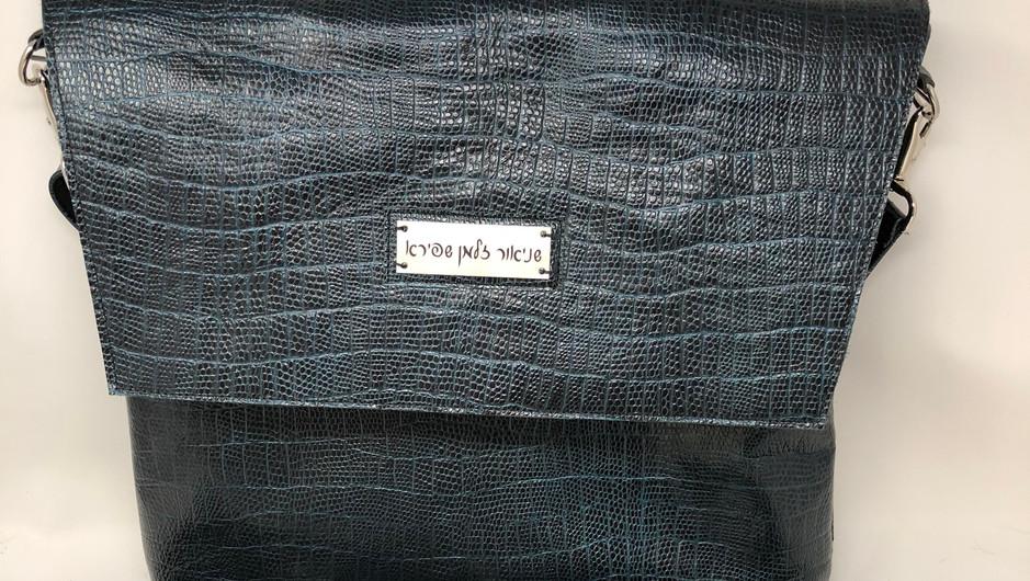 Travel bag flap 015