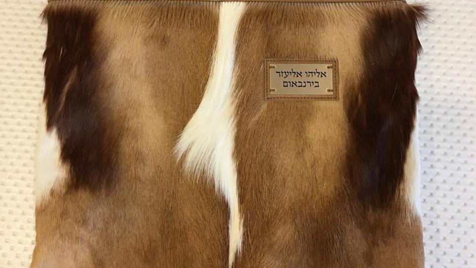 Custom Leather 8