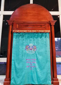 Chabad Bakersfield Aron