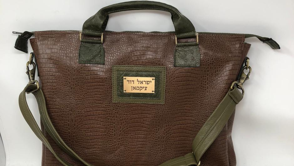 Travel Handle Bag