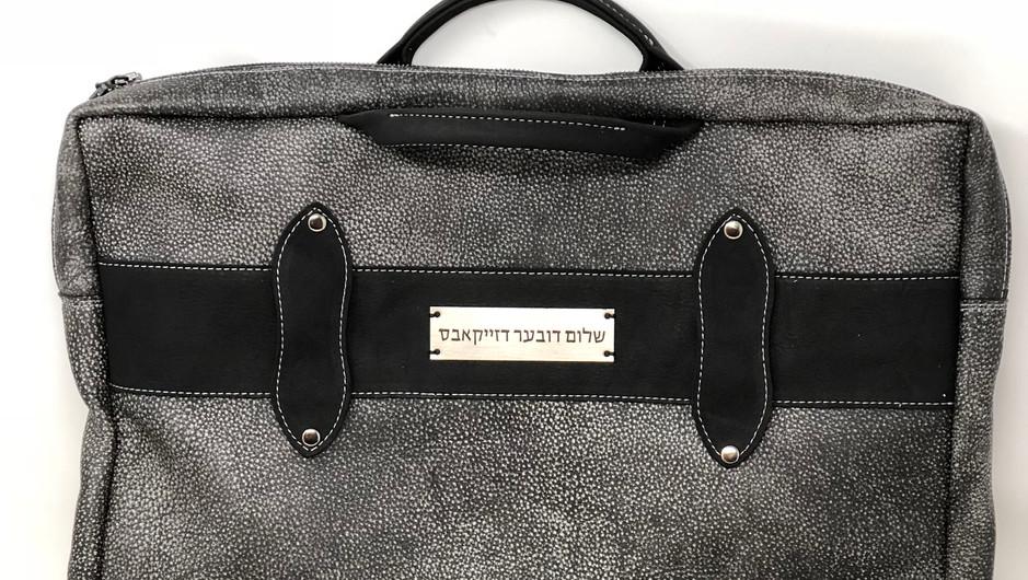 The computer bag 017