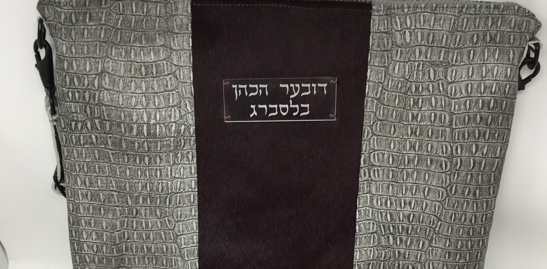 Specialty Leather 4