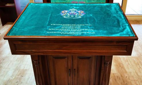 Chabad Bakersfield Bima