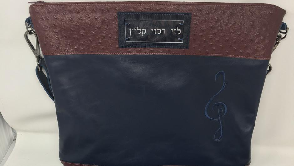 Custom Leather 5