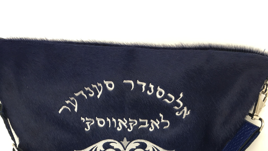 Classic Embroidery