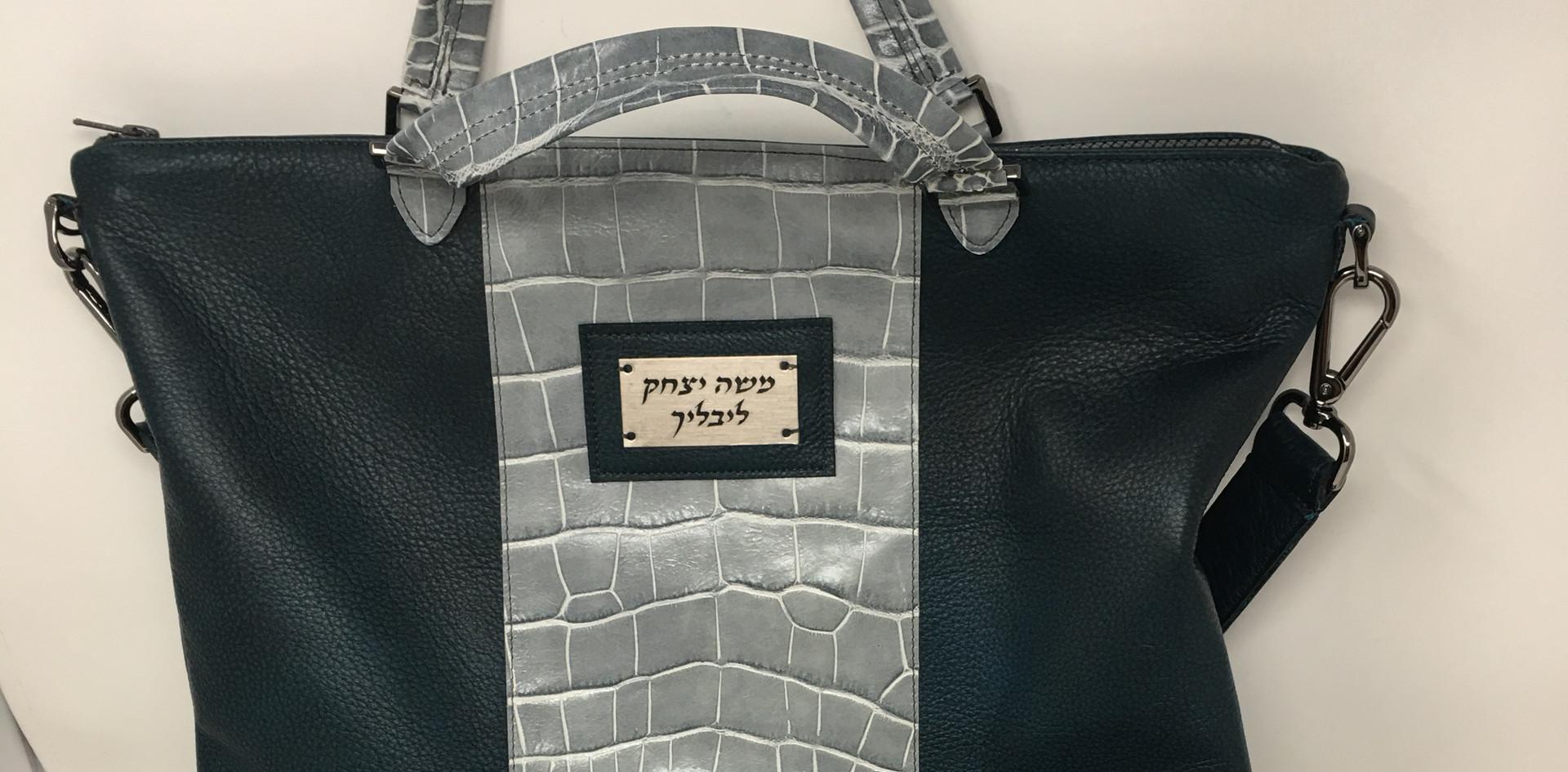 Custom Leather 6