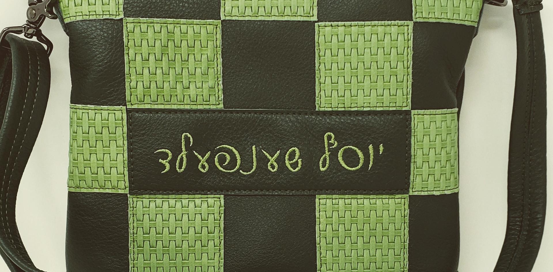 Checkers 030