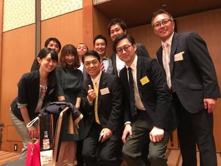 在京宮崎市人会(てげてげ)交流会