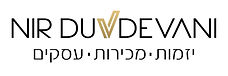 logo RND 2019 2.jpg