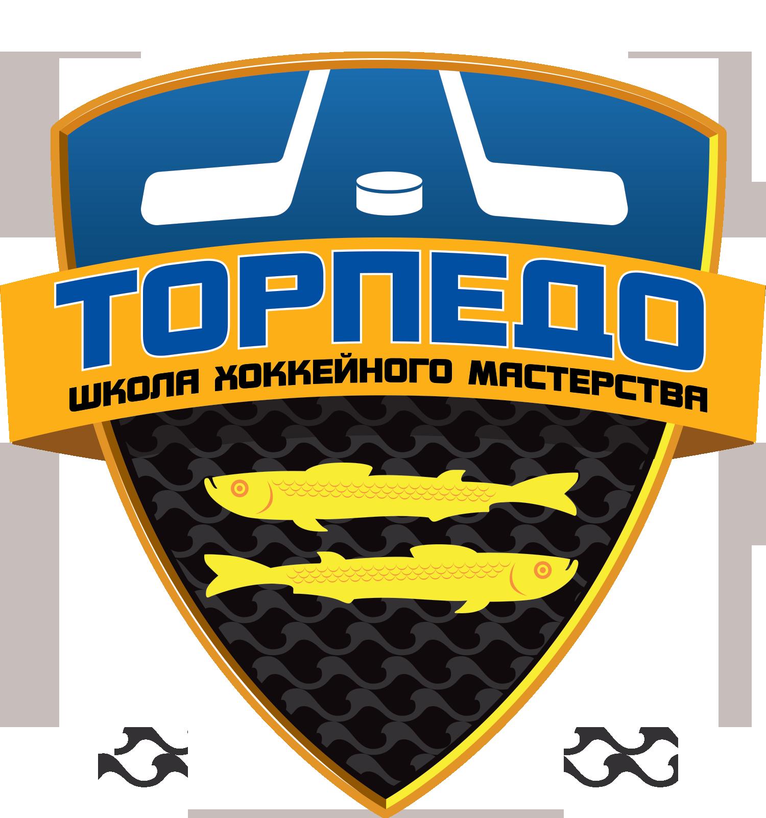 Торпедо-ШХМ