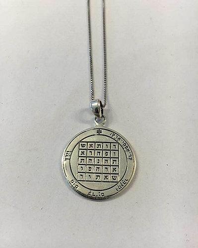The seal of solomon pendant , חותם שלמה Silver 925 pendant, Silver  necklace