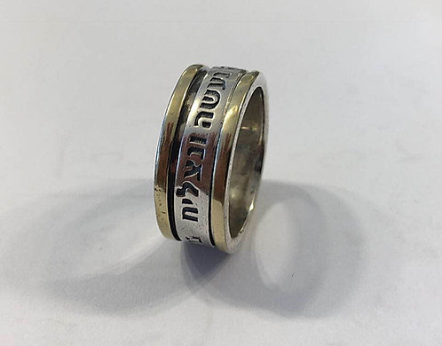 Man's ring , Silver and gold  ,Greeting ring , Kabbalah jewelry