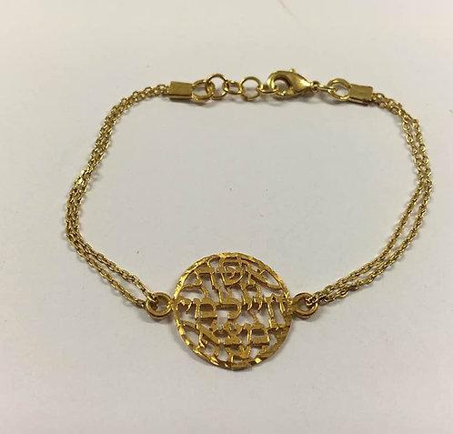 Gold filled bracelet , Eshet Chayil bracelet , Kabbalah bracelet, Gift for her