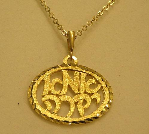 Dear Mom necklace