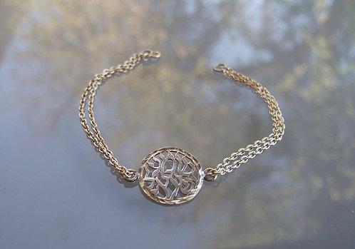"""Shema Israel""  silver bracelet ,925 sterling silver ,Kabbalah jewelry"